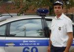 Сотрудник ДПС Кубани получил заслуженную награду за спасение тонувшей девочки