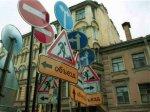 Какие улицы будут перекрыты в Ростове в День Победы
