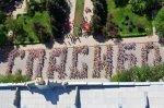 """В Шахтах """"Спасибо"""" скажут ветеранам более четырёх тысяч жителей города"""