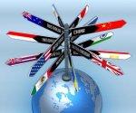 В Сочи на конференцию приедут 160 министров по туризму
