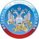 Межрайонная ИФНС России № 22 информирует об изменении реквизитов счета 40101