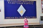В Белую Калитву съехалось около 100 представителей казачьих корпусов России