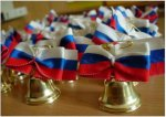 На Кубани последний звонок  будут охранять более 4-х тысяч полицейских