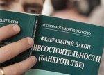 МУП «Горводоканал г. Волгограда» подготовило первые иска о банкротстве управляющих компаний