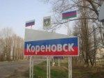 Кореновский район с визитом посетила делегация из Крыма