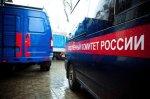 Следователи Новороссийска расследуют обрушение моста с детьми