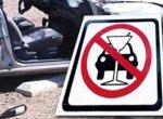 Под Волгоградом пьяный автомобилист допустил столкновение с пьяным скутеристом