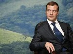 Дмитрий Медведев приедет в Краснодарский край обсудить проблемы виноделия
