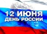 В День России в Ростове откроют храм преподобного Сергия Радонежского