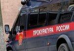 Прокуратура проверила глав муниципальных образований