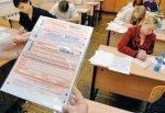 В Ростове чуть более 5-ти тысяч школьников сдают ЕГЭ по математике