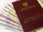 Пенсию в июне на Кубани получат раньше