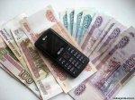Мобильные мошенники – старые и новые способы