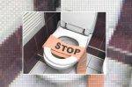 Сочиводоканал будет перекрывать неплательщикам канализацию