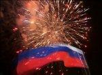 В День России, Ростовская область поставит рекорд 35 тысяч человек исполнят гимн России