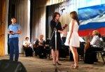 В ДК им Чкалова отмечали День России