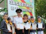 Успешное выступление команды ЮИД « Зоркий глаз» Краснодонецкой средней школы