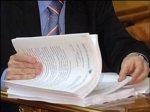 Белокалитвинской городской прокуратурой проведены проверки в сфере ЖКХ управляющих организаций