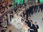 Губернаторский выпускной бал в Краснодаре соберет 2,5 тыс. выпускников со всего региона