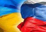 В Ростове для беженцев из Украины собрали 9 257 403 рубля