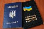 Оперативный штаб по оказанию помощи беженцам с Украины создали в Сочи
