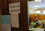 Вузы Краснодарского края ждут абитуриентов со всей России