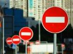Из-за губернаторского бала в Краснодаре, в  центре будет ограниченно движение