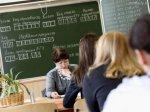 Ростовские выпускники  плохо знают обществознание, историю,  биологию и информатику