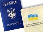 В Ростовской области принято уже более 15 тысяч граждан Украины