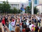 На Театральной площади Краснодара прошел бал выпускников