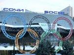 Инструкция украинским беженцам прибывающим в Сочи