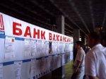 На Ставрополье зафиксирован уровень безработицы 1992 года