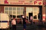 В Анапе грабители вынесли из банка 100 миллионов рублей и 50 тысяч долларов