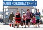 """В здание автовокзала на МАПП """"Новошахтинск""""  попал снаряд со стороны Украины"""