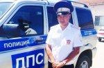 В  Астраханской области инспектор ДПС спас человека из огня