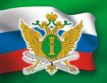 Управление ФССП России по Ростовской области оказало гуманитарную помощь