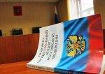 В Ростове начальник управления наружной рекламой попал под следствие