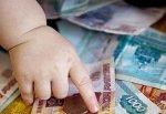 Управления ФССП России по Ростовской области: вспомни о ребенке – заплати алименты