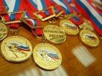 В министерстве по физической культуре и спорту Ростовской области состоялось заседание коллегии