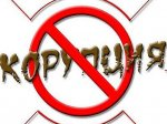 ОМВД России по Белокалитвинскому району ведет работу по предупреждению коррупционных проявлений