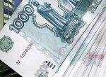 Из квартиры волгоградского бизнесмена украли почти полмиллиона рублей