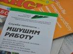 В Ростовской области увеличили квоту на иностранную рабочую силу
