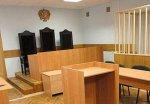 Помощница федерального судьи Дзержинского районного суда выпрыгнула с 12-го этажа