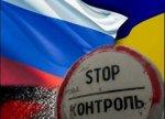 В Ростов прибыли 20 военных атташе из 18 стран мира