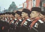 Кубанские казаки начнут готовится к параду победы на Красной площади