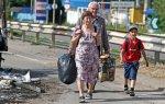 Количество беженцев в Ростовской области составляет уже 130 тысяч граждан Украины