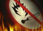 Мэрия Ростова ввела в городе особый противопожарный режим