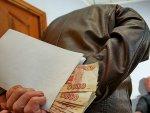 Председатель рыбколхоза в Астрахани за взятку получил 1,6 года условно и 2 млн штрафа