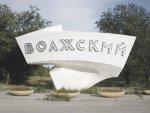 В центре Волжского к 60-летию города-спутника Волгограда загорится светодиодный герб