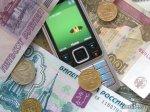 ОМВД предупреждает о кражах денег через систему мобильного банка